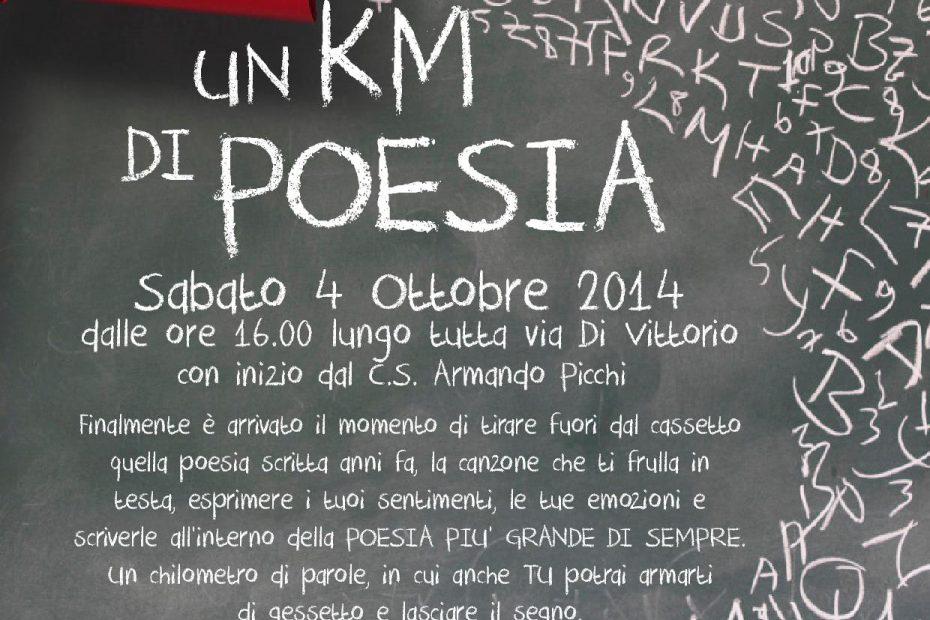 1km_poesia.JPG